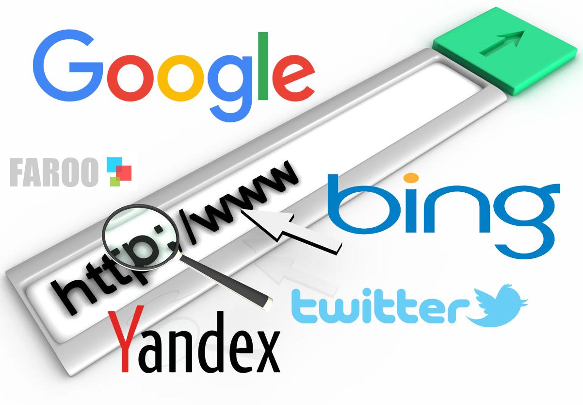 diferencia entre navegador y buscador yahoo